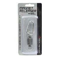 Магнит Real Method Magnet Releaser JL-1121Dark Grey