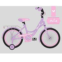 Детский двухколесный велосипед PROF1 Y 1622, 16 дюймов,фиолетовый