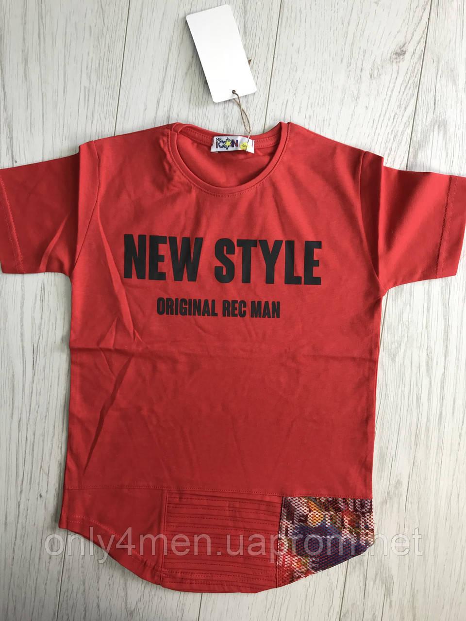 Яркие футболки для мальчика 10-13 лет