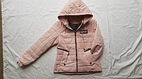 Куртка подростковая демисезонная для девочки 10-14 лет, пудрового цвета