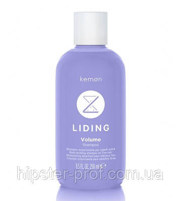 Шампунь для объема тонких волос Kemon Liding Volume Shampoo 250 ml