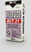 ANSERGLOB BCT 21, 25кг