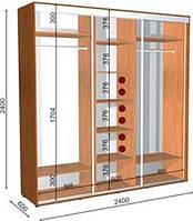 Шкаф-Купе с двумя фасадами 2400х600х2400 Влаби