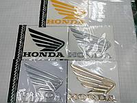 Силиконовые 3D наклейки на мотоцикл КРЫЛЬЯ HONDA  135х100 мм   5 цветов