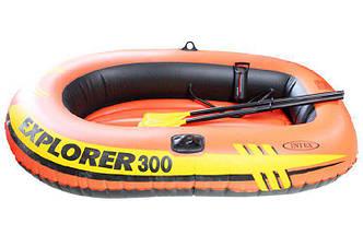 Трехместная надувная лодка Intex + пластиковые весла и ручной насос Explorer 300 Set 211x117x41 cм (58332)