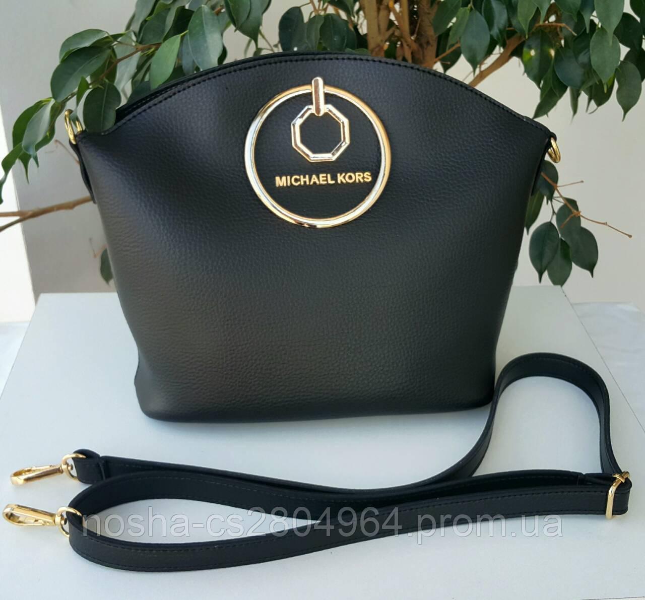 78b1c36ae06b Черная женская сумка через плечо Michael Kors   Сумка женская Майкл Корс    Мишель Корс