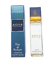 Мини парфюм Bvlgari Aqua pour Homme ( Балгари Аква пьюр Хоум) 40 мл. (реплика)
