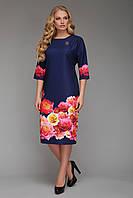 Платье женское Лилия розы, фото 1