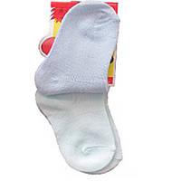 Носочки для детей 12-18 месяцев № 810