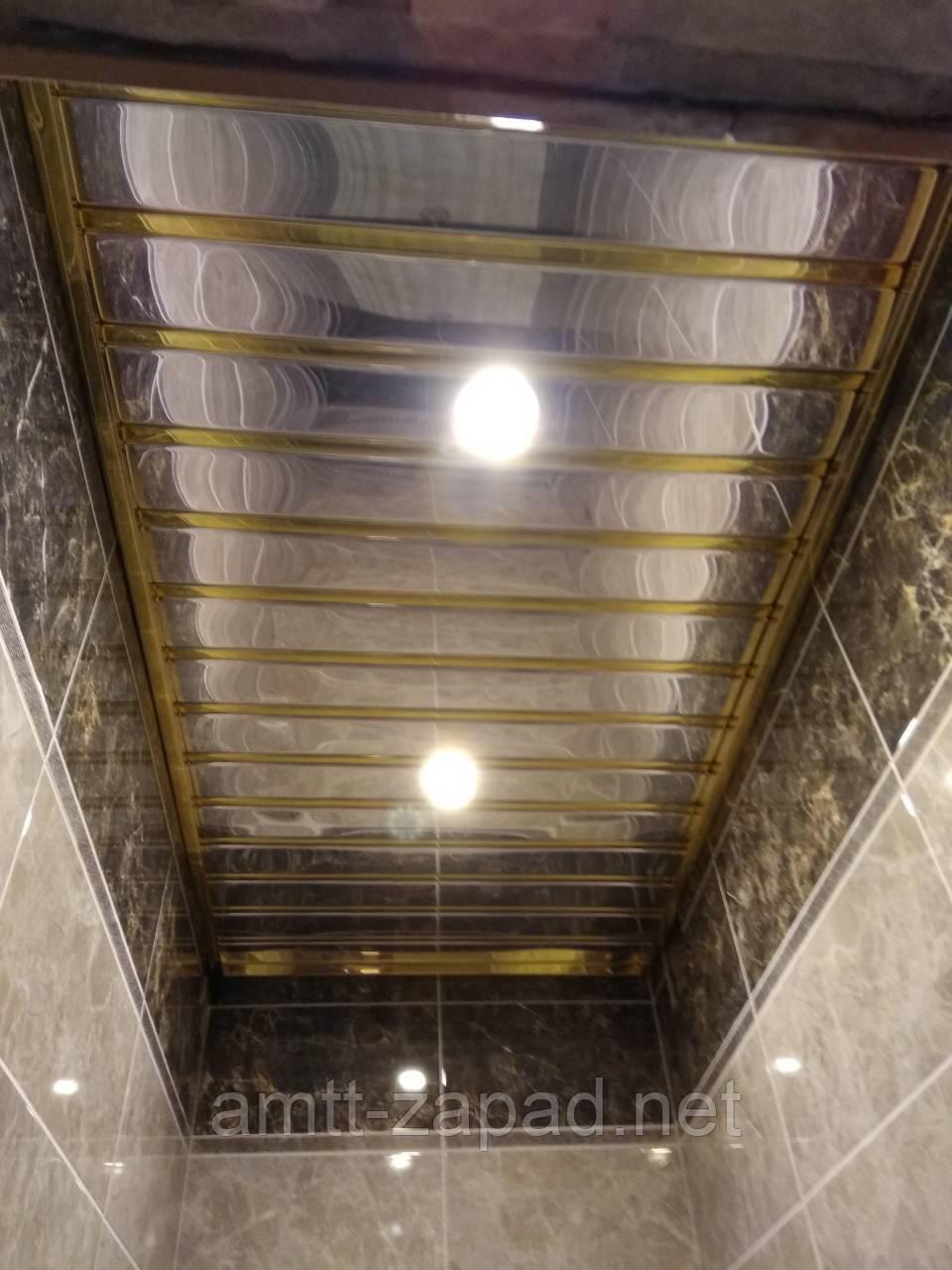 Алюминиевый реечный потолок Львов