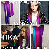 Волосы как у ники сериал школа волосы цветные