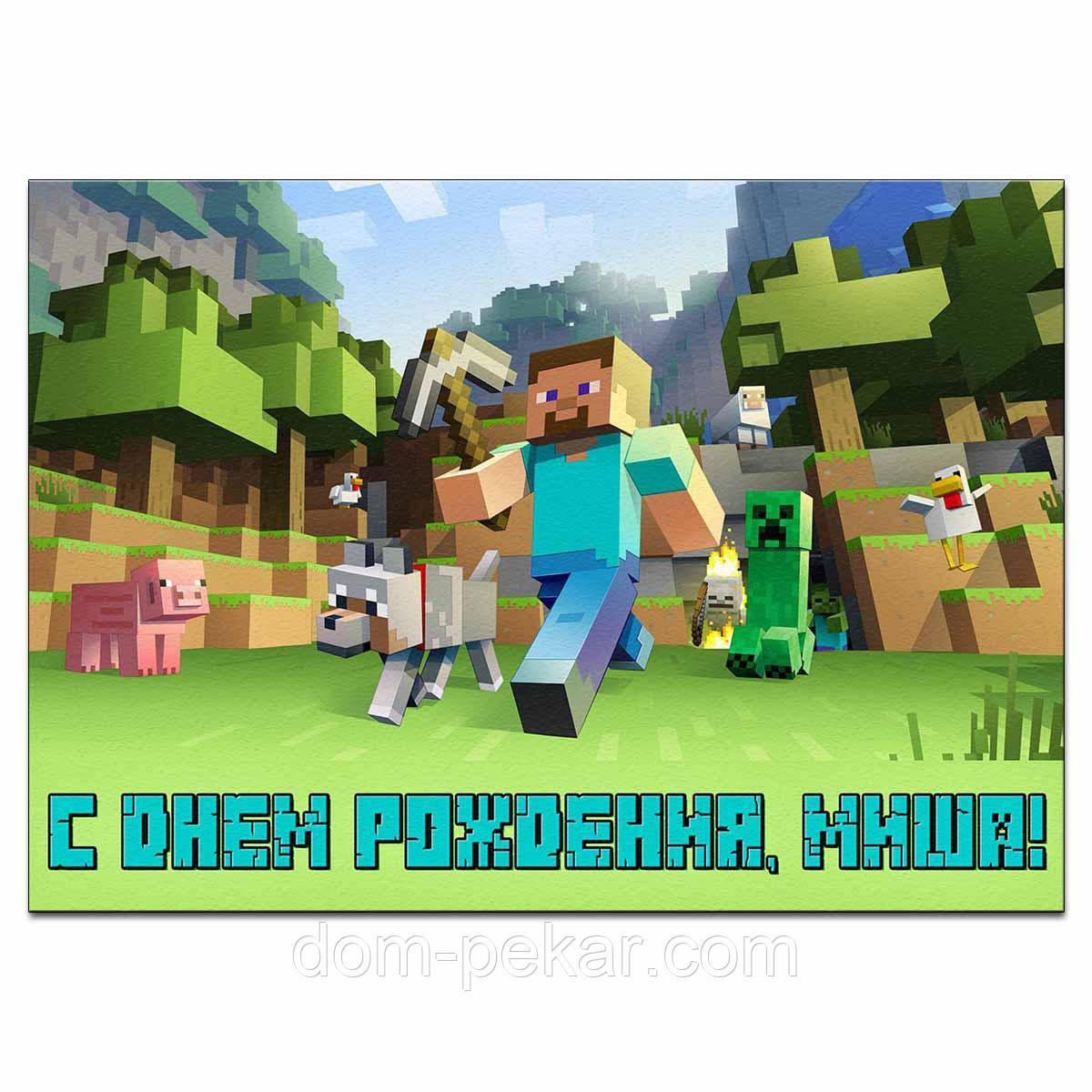 Minecraft 1 вафельная картинка