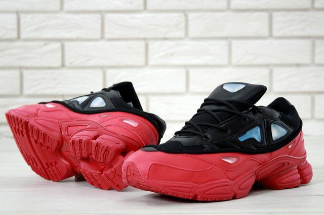 Adidas Raf Simons Azweego Black Red