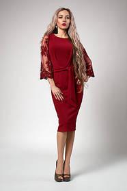 Элегантное платье с кружевными рукавами
