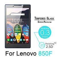 Защитное стекло для Lenovo Yoga Tablet 3-850F