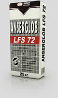 ANSERGLOB LFS 72, 25кг