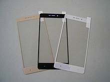 Защитное  3D  стекло Samsung G532  J2 prim /black
