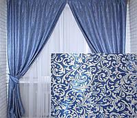 Шикарные красивые шторы в интернет магазине в Украине
