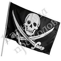 Пиратский Флаг 90х60см, фото 1