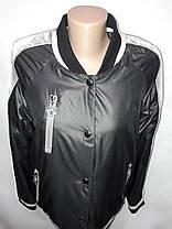 """""""Button"""", демисезонная куртка(бомбер) 56-533 черный, фото 2"""
