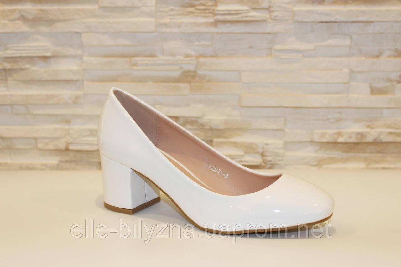 Туфли женские белые на небольшом каблуке Т910