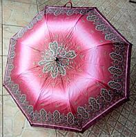 Зонт складной в ассортименте