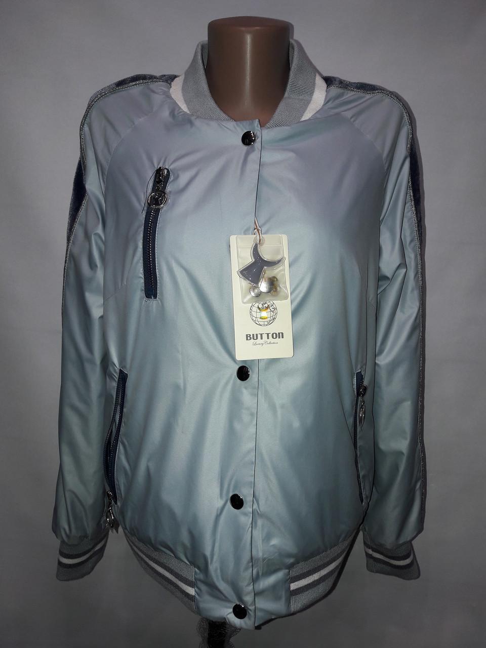 """""""Button"""", демисезонная куртка(бомбер) 56-533 серая"""