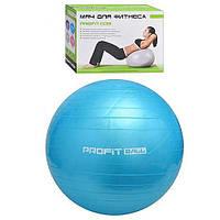 Мяч для фитнеса MS 0277, 75см