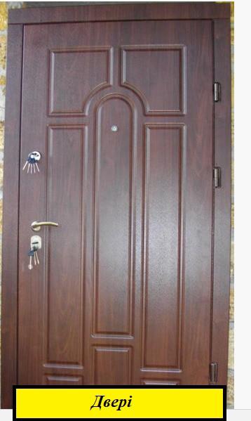 Двери входные с ковкой 86 х 2,05 бесплатная доставка