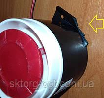 Проводная сирена Trinix SA105