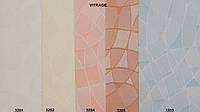 Вертикальные жалюзи VITRAGE