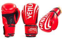 Перчатки боксерские на липучке VENUM SHARP MA-5315-R