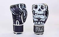Перчатки боксерские тренировочные FLEX ELAST SKULL BO-5493-BK