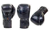 Перчатки для тайского бокса удобные FLEX  VENUM ELITE NEO BO-5338-BK