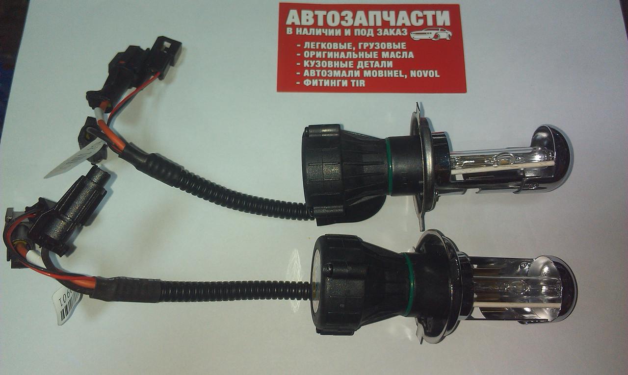 Лампа ксеноновая Квант Н4 12V 35W 4300K-т