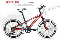 "Велосипед Mascotte Spark 20"" 2018 розовый"