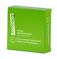 Лосьон для жирных волос Concept Green Line Anti-Sebo Lotion