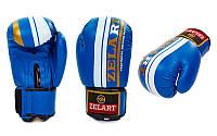 Перчатки боксерские на липучке ZEL ZB-4275-B