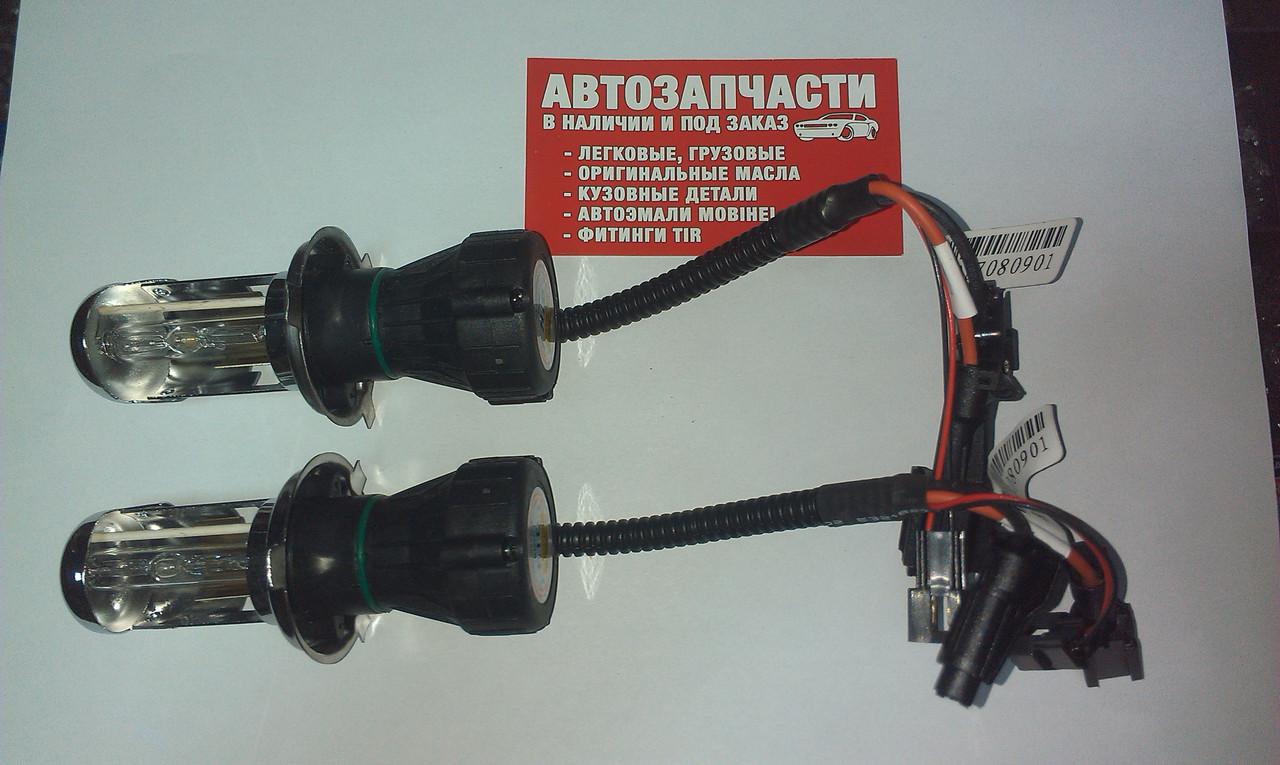 Ксеноновые лампы Н-4 12V 5000k. к-т 2 шт