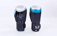 Боксерские перчатки на липучке кожа BAD BOY MA-5433-BK1