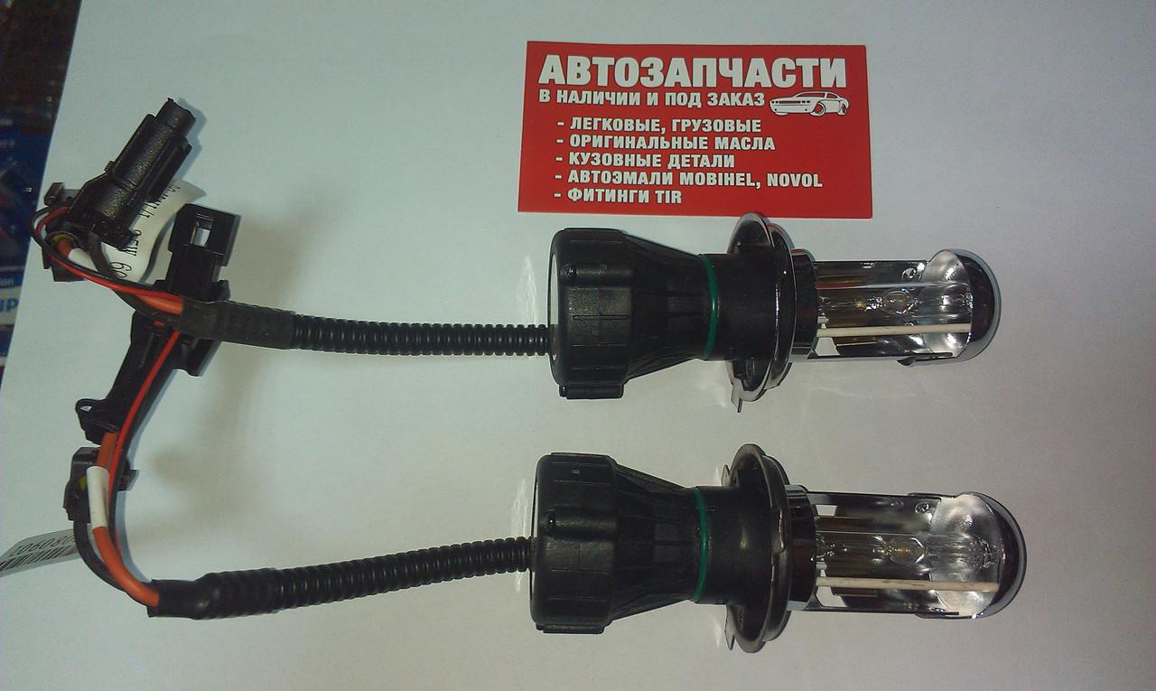 Ксеноновые лампы Н-4 12V 6000k. к-т 2 шт