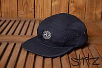 Молодежная реперская пятипанельная кепка бейсболка стон айслэнд Stone Island темно синяя реплика, фото 1