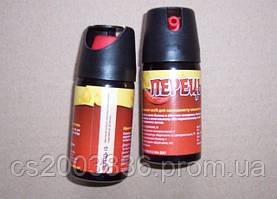 Газовый баллончик Перец-1б