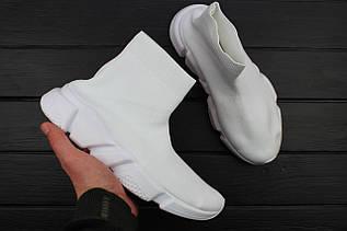Кроссовки женские Balenciaga Speed Stretch-Knit Mid White, Балэнсиага,Балансиага / NKR-1527 (Реплика)