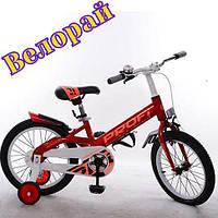 """Детский  двухколесный велосипед Profi 14""""  W14115-1 от 3 до 6 лет, фото 1"""