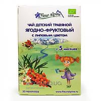 Чай детский ягодно-фруктовый с липовим цветом