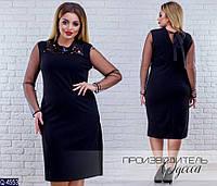 Платье женское - Гретта