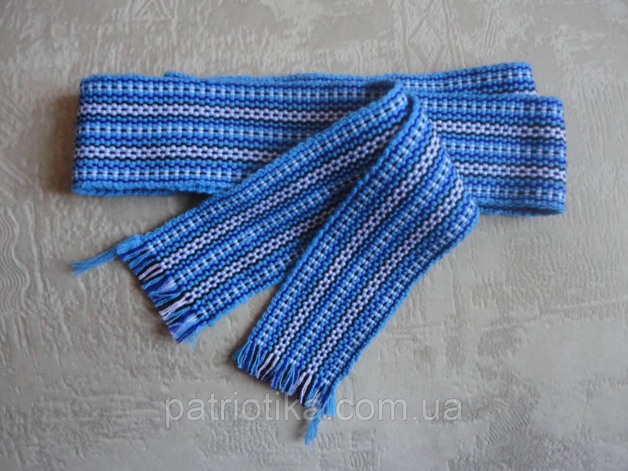 Пояс тканный взрослый синий | Пояс тканний дорослий синій