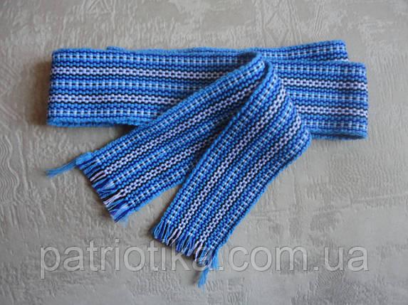 Пояс тканный взрослый синий | Пояс тканний дорослий синій, фото 2