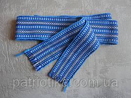 Пояс тканный взрослый синий   Пояс тканний дорослий синій